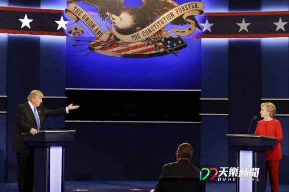 美國總統選舉首場電視辯論 希拉里與特朗普互相攻擊