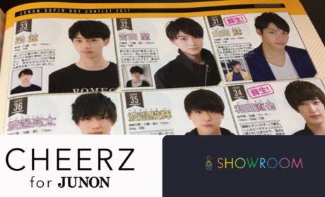 日本選拔活動再升級 App投票兼海外出道