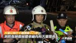 消防指拯救困難 巴士上層有大量傷者產生人疊人情況