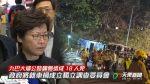 林鄭指政府將就九巴車禍成立獨立調查委員會