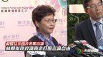 林鄭指政府譴責戴耀廷港獨言論非打壓言論自由