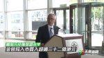 金管局買入超過三十二億港元 穩定港元匯價