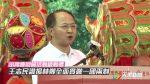 王志民讚揚林鄭月娥過去一年全面貫徹一國兩制
