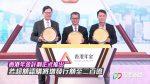 香港年金計劃正式推出 若超額認購將增一倍發行額