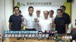 馮檢基宣布退出民協另組民間團體 暫沒考慮再參選